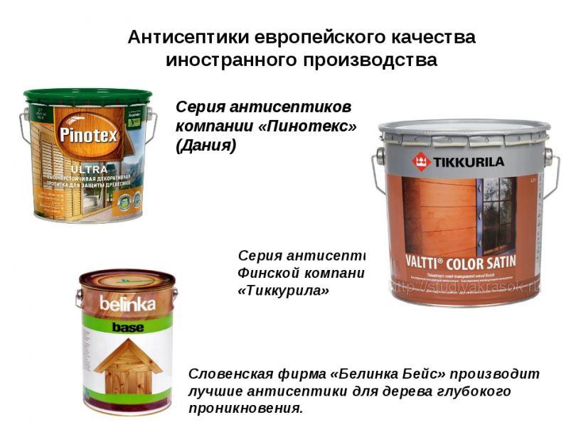 Антисептик для дерева - советы по выбору пропитки и рекомендации по нанесению состава (75 фото)