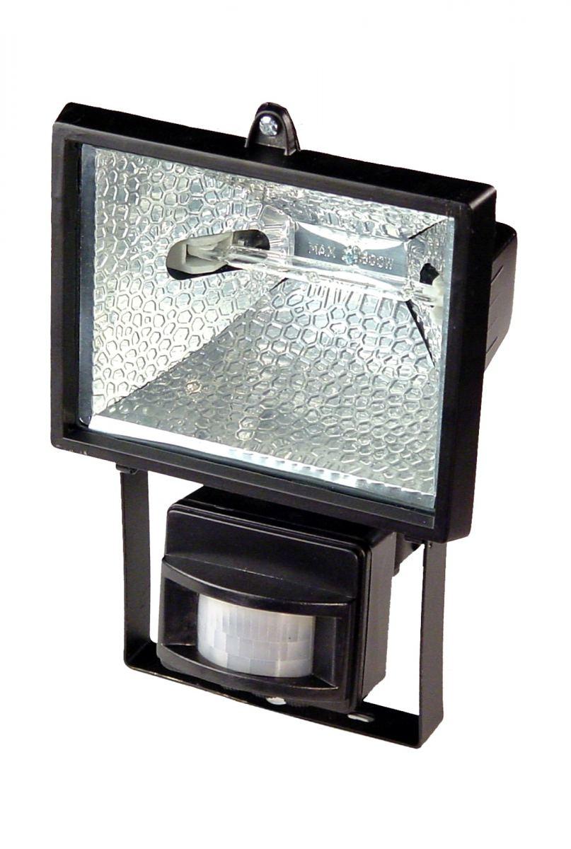 Прожектор галогенный - обзор современных моделей, виды, устройство и принцип действия прожектора